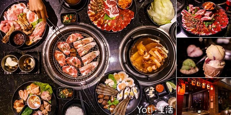 [花蓮食記] 石屋燒肉火鍋   燒烤吃到飽餐廳在地人首選推薦!火烤兩吃, 當日壽星優惠還半價唷!(試吃邀約)