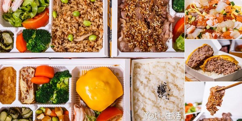 [花蓮便當] 神田屋家庭料理   在家享用日式和風餐盒, 防疫期間外帶及 UberEats 外送最安心!(試吃邀約)