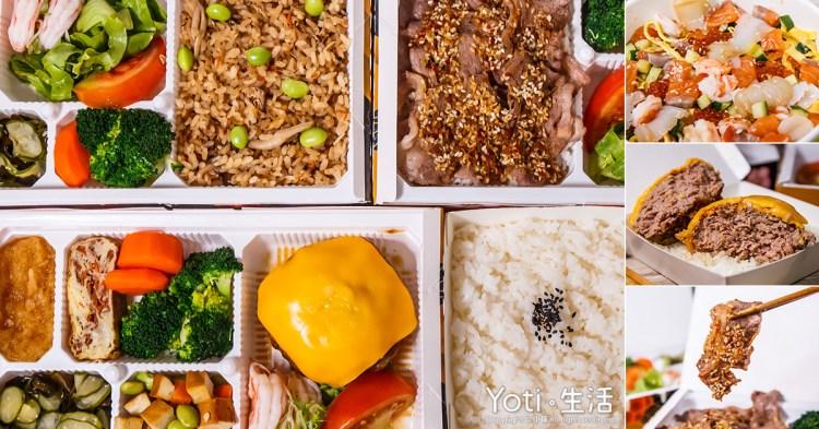 [花蓮便當] 神田屋家庭料理 | 在家享用日式和風餐盒, 防疫期間外帶及 UberEats 外送最安心!(試吃邀約)