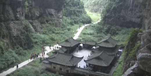 Qikeng Don, Wulong, China
