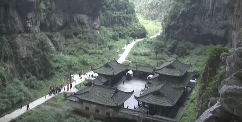 Qikeng Don, Wulong, China