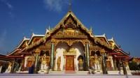 Phra That Choeng Chum, Sakon Nakho, Thailand