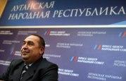 Денежной единицей в ЛНР будет рубль