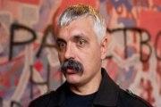 Украинский нацист Корчинский предложил превратить Киев в убежище для террористов ИГИЛ