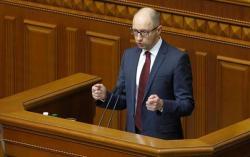 Акция протеста за отставку Яценюка(Прямая трансляция)