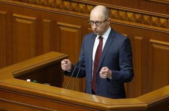массовые протесты на Украине,протесты за отставку Яценюка,массовые протесты за отставку Арсения Яценюка,новости из Украины,слава Украине