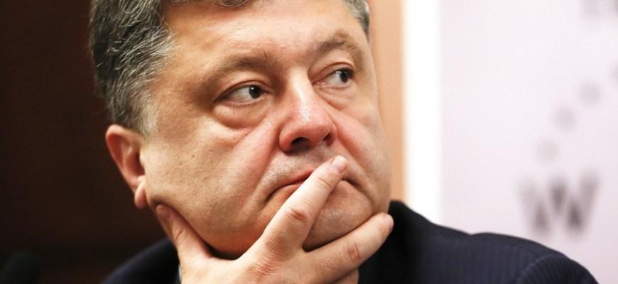 новости,новости Украины,европейские охотники за головами Украинцев,Европа отказалась от Киева,Киев не попадет в Европу,Европейский союз закрыл двери для Киева,ассоциация в Европу не произойдет,Украина це Европа,Украинская мечта