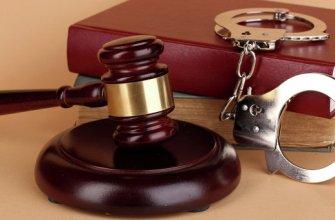 Мужчине предъявлено обвинение в совершении преступлений, предусмотренных ч. 5 ст. 228.1; ч. 2 ст. 228; ч. 2 ст. 228.3 Уголовного кодекса Российской Федерации.