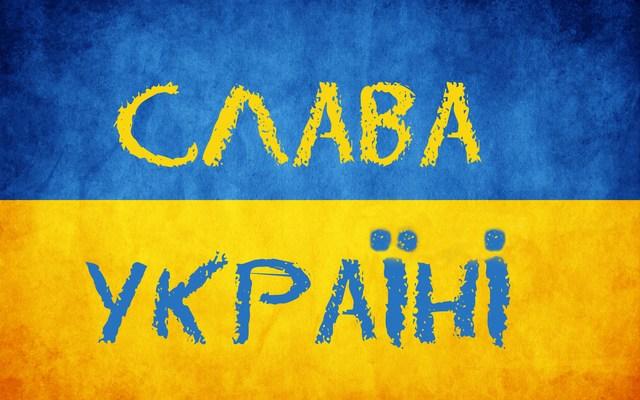 Пока на пути в Европу Украина дошла до поношенной европейцами одежды. Причем в условиях стремительного обнищания населения в очередях за секонд-хендом возникают крики, ругань и даже драки.