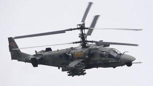 Военно-морские силы США выложили новое видео апрельского инцидента со своим эсминцем «Дональд Кук» в Балтийском море.