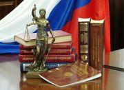 В Перми вынесен приговор участникам преступного сообщества