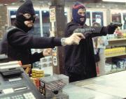 В Солнечногорском районе Подмосковья задержаны подозреваемые в совершении разбойного нападения