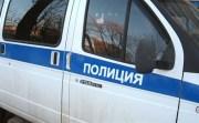 Крупную партию героина изъяли сотрудники полиции в Ярославской области