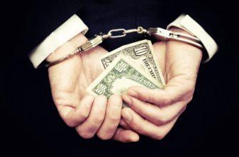 борьба с коррупцией, информационный портал, портал новостей, политика, Путин начал борьбу с коррупцией, коррупция в мвд, коррупция во власти, задержание коррупционнера чиновника, чиновники берут взятки, сколько стоит взятка, что такое взятка, информационный портал, новости сегодня, политика, криминальные новости, видео обзор, стоимость работы чиновников, чиновники, коррупция в России, сколько воруют бюджетных денег в России, сколько пропало бюджетных денег в России, бюджет, бюджет России, Путин сдержал обещание по борьбе с коррупцией, Путин и коррупция, коррупция в России 2018, коррупция чиновников 2018, новости 2018, коррупция 2018