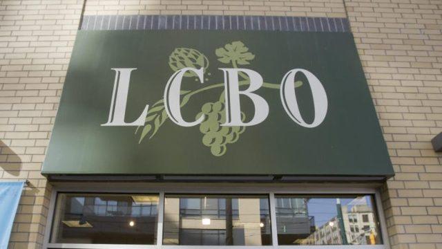 LCBO liquor store front in Toronto