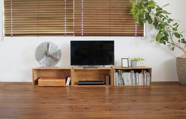 お家時間を満喫できるジャニーズおすすめドラマ・映画20選!NETFLIX・Hulu・Paraviなどもご紹介