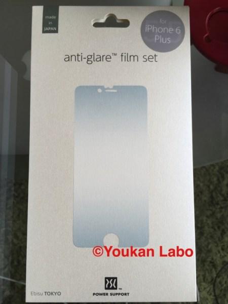 液晶保護シート iPhone6S PLUS ローズゴールド