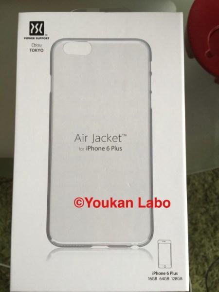 エアージャケットiPhone6S PLUS ローズゴールド