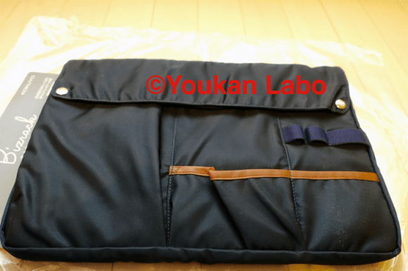 kokuyo-bag-in-bag-2016022803