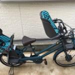 【レビュー】パパでもおしゃれに乗りこなせる!ブリヂストンの三人乗り電動自転車bikkeGRIがスタイリッシュでおすすめ