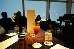 New York Grill at the Park Hyatt Hotel Tokyo Japan via youmademelikeyou.com