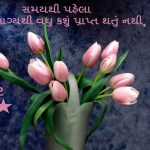 Good Morning Images Wishes Quotes Messages Pictures Photos HD Wallpapers Collection