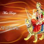 Watch Durga Saptshati HD Video | Maa Durga Stuti Mantra | Nav Durga Maa Storotra |