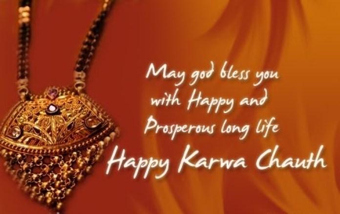 happy karva chauth sms