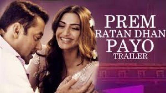 pram ratan dhan payo trailer poster