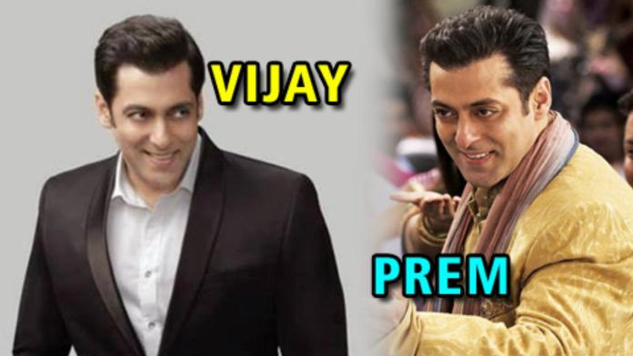 salman double role in prdp