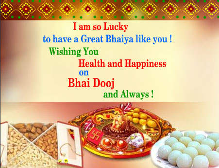 bhai dooj wallpaper for laptop
