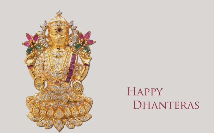 dhanteras images