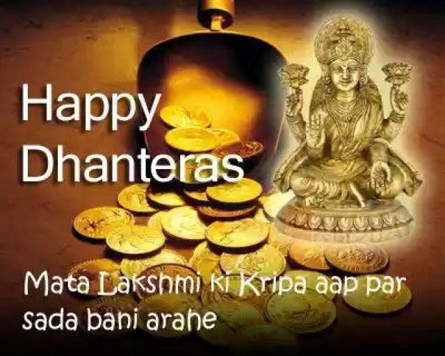 besr happy dhanteras wishes