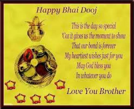 bhai dooj wishes in english