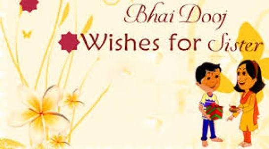 bhai dooj wishes for brothers