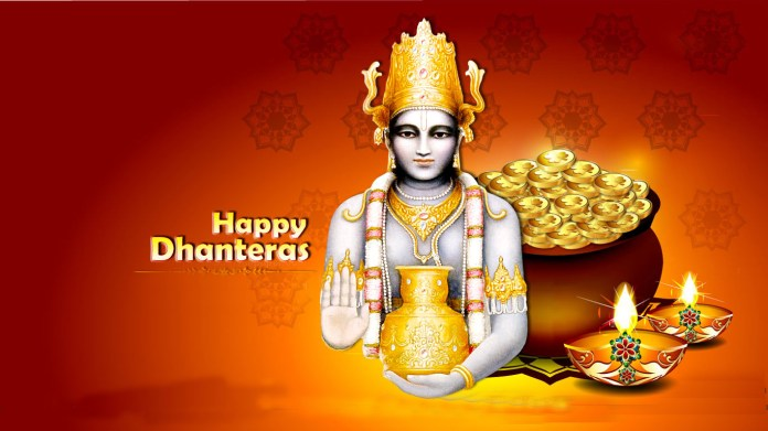 happy dhanteras god kuber pics