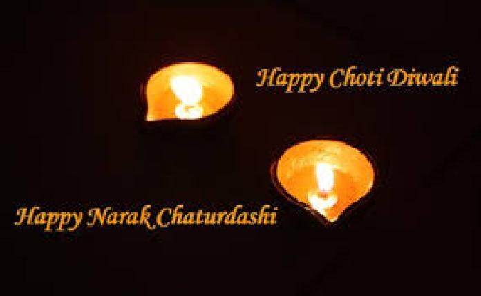 happy chotti diwali
