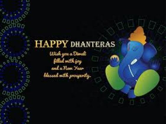 happy dhanteras lord ganesh pics