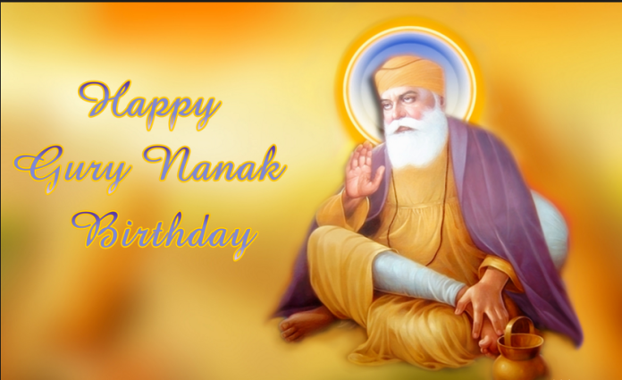 gurunanak dev ji happy birthday images