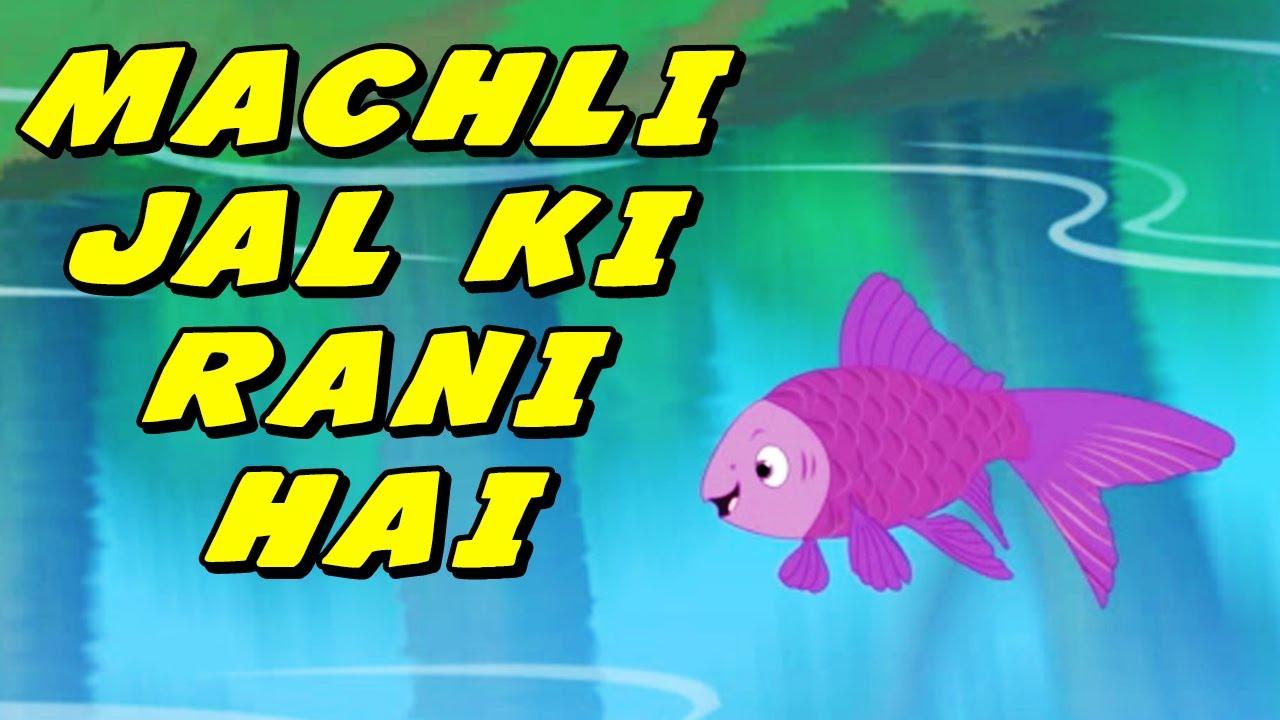 Kuch Khati Kuch Mithi Bate – BaChPaN Ki Yadein