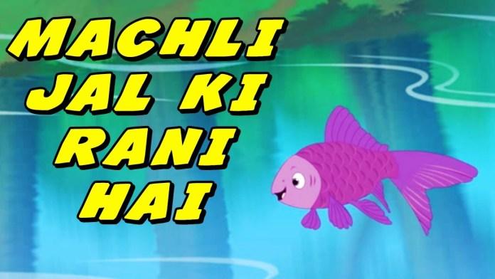 hindi poems for kindergarten