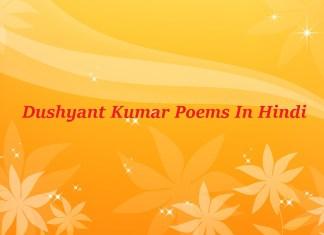 dushyant kumar poems