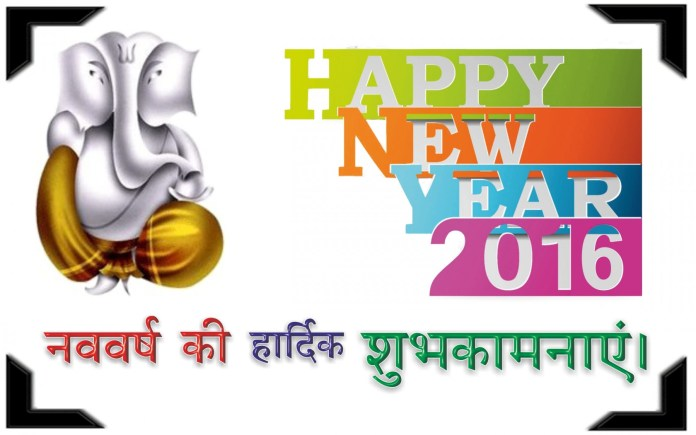 happy new year god wallpapers