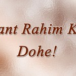 Rahim Ke Dohe In Hindi With Meaning Free Download