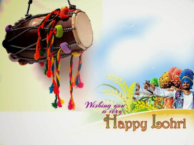happy lohri quotes in punjabi