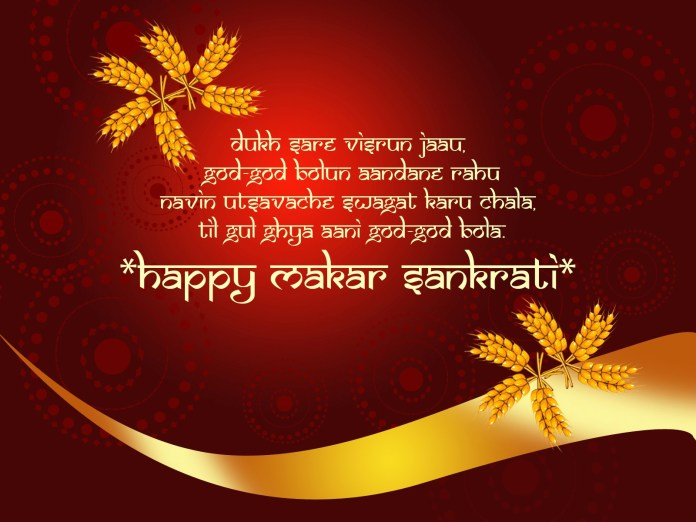 happy sankranti wishes in tamil