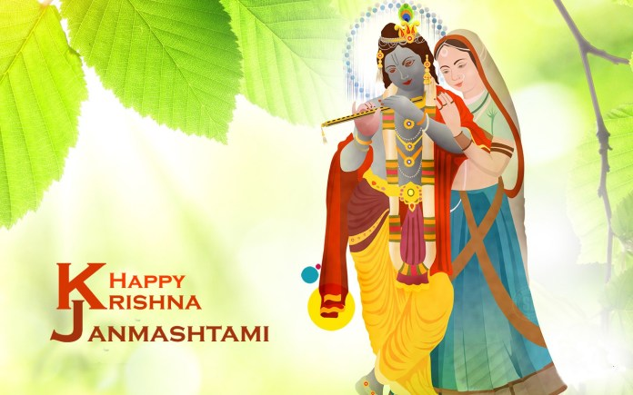 krishna janmashtami animated wallpapers