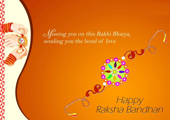 rakhi wallpapers free download