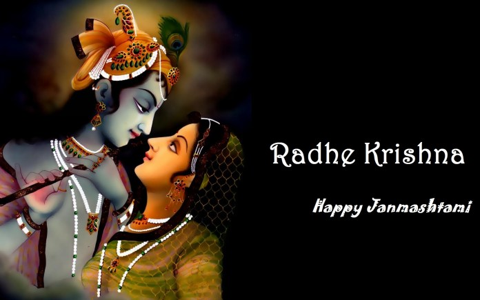 krishna janmashtmi wishes images