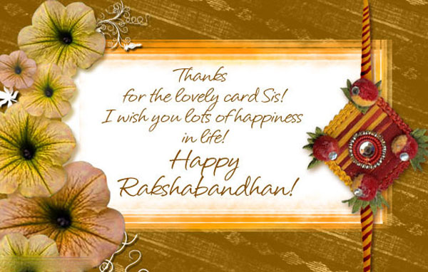 raksha bandhan 2016 wishes images